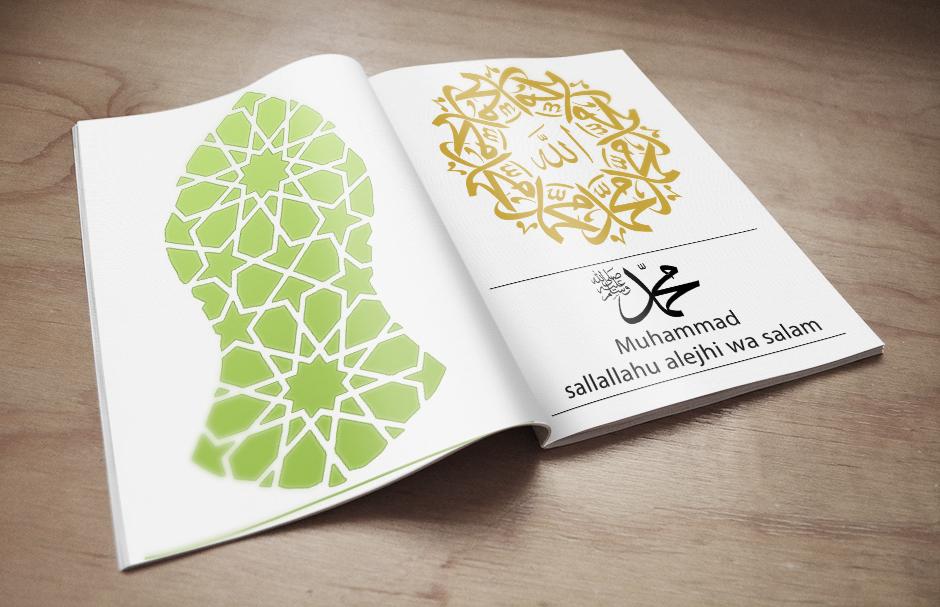 Der Prophet Muhammad Sallallahu Aleyhi Wa Salim
