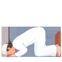 Das Gebet im Islam - Gebetshaltung_Sujud