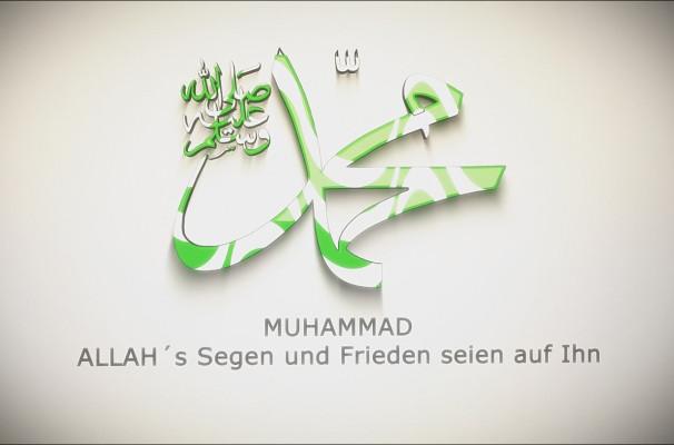 Des Propheten Muhammad sallallahu alejhi wa sallam erhabener Status