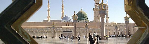 Der Prophet Muhammad – Möge Allahs Frieden und Segen auf Ihn sein