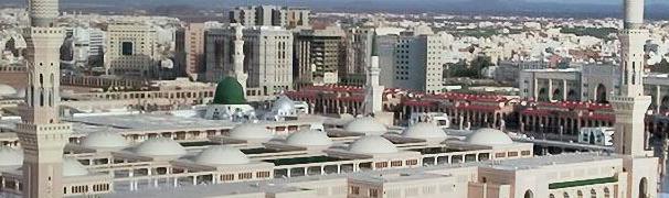 Grab eines Nabi (as) und das Besuchen der Gräber Awliya Allah (swt)