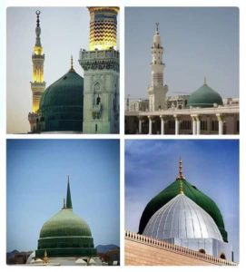 Medina Masjid