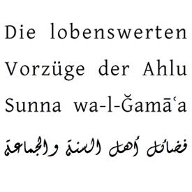 ahlu_sunna