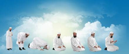 As Salah – Das Gebet im Islam