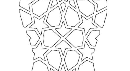 Sandale des Propheten Muhammad (möge Allahs Frieden und Segen auf Ihn sein)