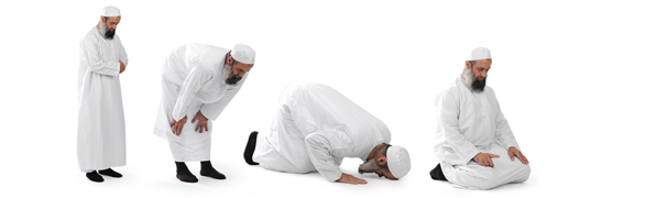 Die Gebetshaltungen im Islam und die Positiven Auswirkungen
