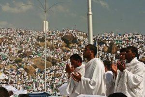 Yawm-ul-Arafah